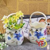 ★堯峰陶瓷★擺飾品 紫荊花陶瓷花籃 單入筆筒 裝飾 婚禮/攝影道具