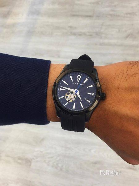 Azzaro法國時尚品牌腕錶-Coastline Openview系列-機械錶(手錶 男錶 女錶 對錶)-台灣總代理原廠公司貨