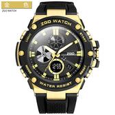 zgo男士手錶防水機械錶運動潮韓版青少年初中學生電子錶男特種兵 聖誕裝飾8折