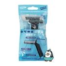 多可樂客 金柔潤 雙層輕便刀 2支入 TG708N-2 潤滑型 刮鬍刀 韓國