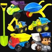 沙灘玩具-兒童沙灘車玩具挖沙工具玩沙的玩具沙灘玩具套裝小孩3歲-奇幻樂園