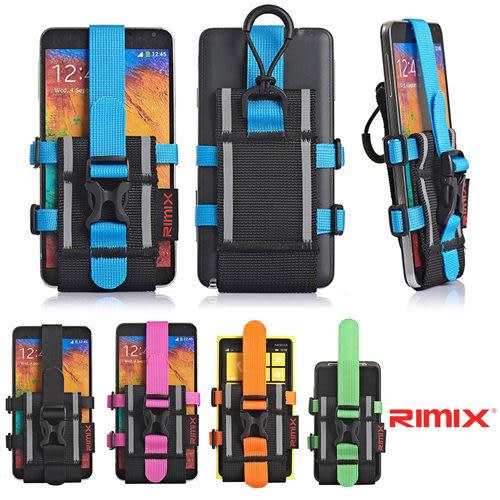 ■升級加大款!! 容納6.1吋手機 Rimix疾風臂帶■APPLE iPhone6 Plus iPhone5 iPhone 5S 5C 調整型運動臂帶