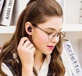 入耳式藍芽耳機隱形迷你超小運動型無線耳塞掛耳式開車台秋節88折
