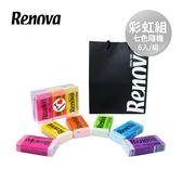 Renova葡萄牙天然彩色香氛紙手帕(6入/組)-彩虹組(7色隨機)