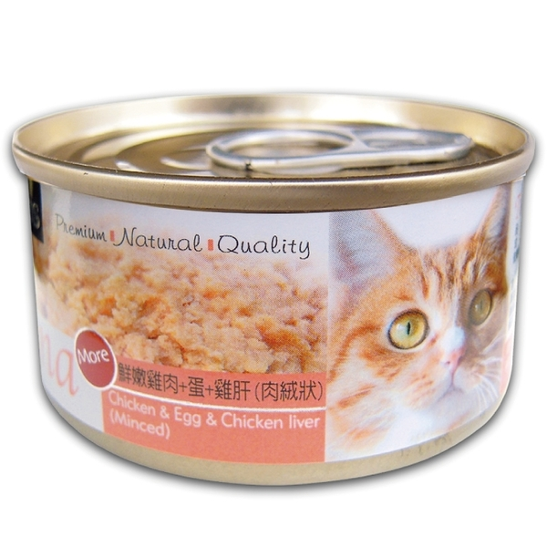 SEEDS 惜時 Tuna愛貓天然食系列-鮮嫩雞肉+蛋+雞肝(肉絨狀) (70Gx24罐)-箱購
