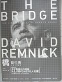 【書寶二手書T1/傳記_JEA】橋:歐巴馬的生命和崛起_大衛?雷姆尼克
