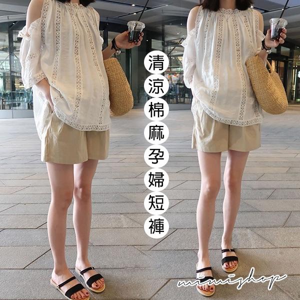 孕婦裝 MIMI別走【P61900】夏日必備百搭 棉麻抓褶孕婦短褲 托腹設計