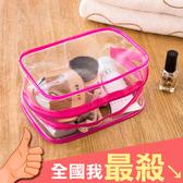 手拿包 洗漱包 防塵包 防塵袋 文具 旅行 化妝品 數據線 加厚 PVC透明化妝包(小) 米菈生活館【G046】