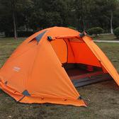 野營雙人四季帳篷戶外2人加厚防寒防暴雨釣魚露營裝備便攜帶雪裙  igo 范思蓮恩