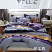 夏季床上用品四件套水洗棉床單被套單人學生宿舍三件套 qz6250【野之旅】