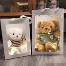 玩偶 送閨蜜的生日禮物玩偶精致創意圣誕節女孩子學生黨禮盒裝小熊禮品TW【快速出貨八折搶購】