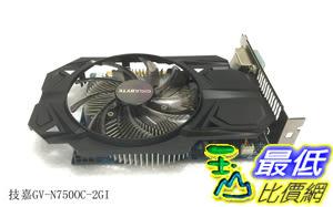 [106玉山最低網 裸裝二手] 技嘉GTX750 真實2G 電腦遊戲顯卡 秒七彩虹GTX950 1050TI