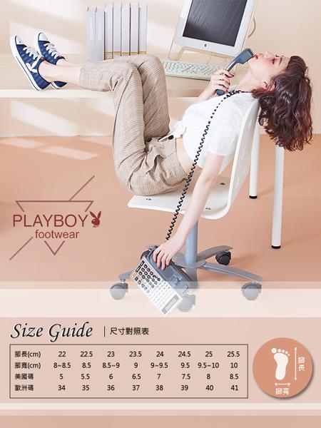 PLAYBOY俏甜專屬 流蘇水鑽厚底休閒鞋-黑(Y6212)
