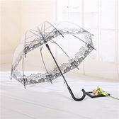 韓版透明雨傘直柄傘蘑菇傘雨傘長柄傘加厚傘布大拱形蕾絲  百搭潮品