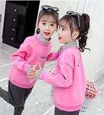 女童装 女童衛衣加絨2020新款冬裝兒童絨衫上衣加厚中大童高領洋氣打底衫【快速出貨八折搶購】