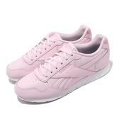 【海外限定】Reebok 休閒鞋 Royal Glide 粉紅 白 黑 女鞋 復古 運動鞋 【ACS】 DV6722