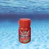AZOO 9合1鼠魚飼料
