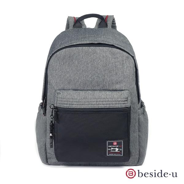 BESIDE U BFYL 防盜刷撞色大容量13吋筆電後背包-灰 原廠公司貨