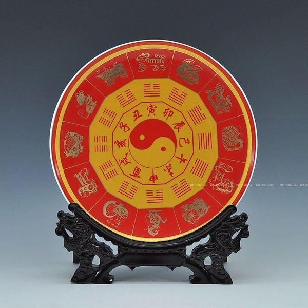 十二生肖風水擺件 陶瓷裝飾坐盤
