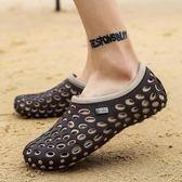 夏季男士洞洞鞋拖鞋沙灘鞋韓版潮流透氣學生鞋情侶大碼涼鞋子戶外