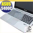 【EZstick】ASUS Vivobook S400C S400CA 系列 專用 矽膠 鍵盤保護膜
