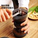 手搖可水洗磨豆機粉碎機 手磨咖啡機手動