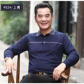 上衣男士t恤polo衫秋季長袖體恤男中年40歲50中老年人 黛尼時尚精品