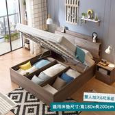 林氏木業現代簡約床頭儲物雙人加大6尺掀床組DV2A-胡桃木色