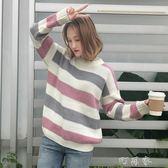 條紋針織毛衣女套頭秋裝韓版學院風百搭寬鬆長袖打底上衣學生 盯目家