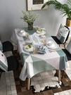 時尚可愛空間餐桌布 茶几布 隔熱墊 鍋墊 杯墊 餐桌巾729 (140*200cm防水款)