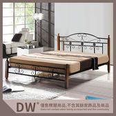 【多瓦娜】19058-172005 起亞雙人鋼木床(1537)