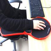創意電腦桌手托架手臂支架椅子滑鼠托架護腕墊辦公手腕滑鼠墊拖板托架旋轉手托板子 流行花園