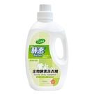 多益得洗衣生物酵素1000cc 10瓶/組/