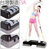 階梯踏板│台灣製造20CM三階段EVA有氧韻律踏板+拉繩(特大版)平衡板.健身推薦哪裡買