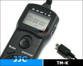 又敗家@JJC富士Fujifilm定時遙控器快門線RR-80A定時快門線適Finepix HS50 EXR HS50EXR定時遙控器RR80A