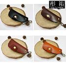 【彤祐TongYu】植鞣牛皮手工簡約設計鑰匙掛釦收納包 真皮牛皮鑰匙包車鑰匙鎖包鑰匙圈遙控器包