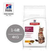 Hill's希爾思 成貓 1-6歲 頂級照護 (雞肉) 4KG(效期2019.11.30)