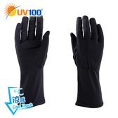 UV100 防曬 抗UV-涼感中長版手套-時尚觸控