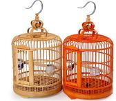 凱蒂寵物  鳥籠 竹鳥籠畫眉竹鳥籠八哥竹鳥籠大號竹鳥籠竹制鳥籠