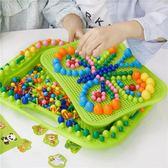 蘑菇釘拼裝插拼圖兒童1-3-6周歲4男孩5幼兒園2女孩寶寶益智力玩具gogo購