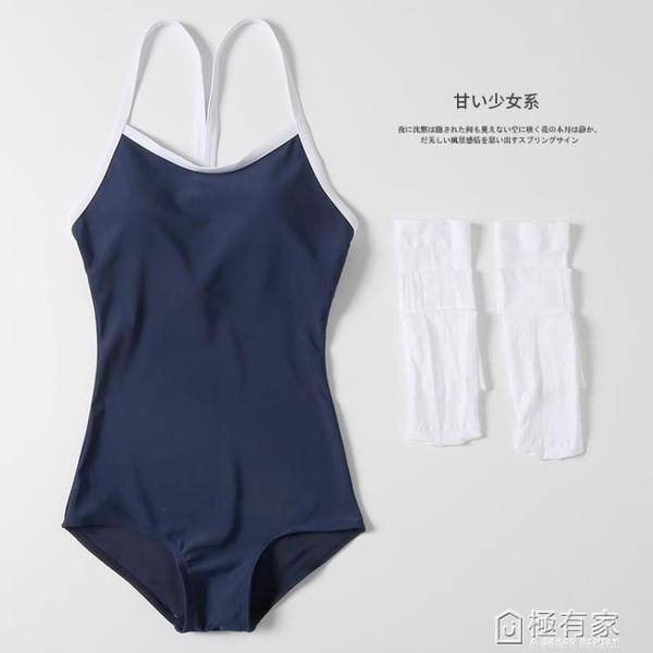 死庫水泳衣女日系學生遮肚顯瘦吊帶緊身露背性感泡溫泉連身游泳裝 極有家