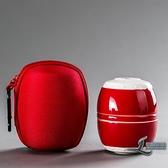 中國紅鼓動快客一壺二杯 便攜式旅行茶具快客杯茶具套裝【邻家小鎮】