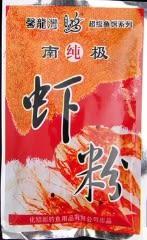 [協貿國際]  南極蝦粉釣餌添加劑 3個價