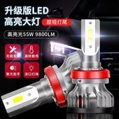 汽車大燈led改裝超亮h4h7遠近光一體燈強光h11高亮聚光前燈泡鐳射 教主雜物間