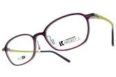 Alphameer 光學眼鏡 AM3906 C90 (透紫-草綠) 百搭簡約款 塑鋼眼鏡 # 金橘眼鏡