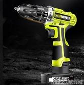 沖擊鋰電鉆12V 充電式手鉆小手槍鉆電鉆家用多 電動螺絲刀電轉歌莉婭