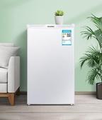 電冰箱 單門小型家用節能宿舍冷藏一級單人(聖誕新品)