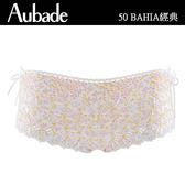 Aubade-BAHIA有機棉S-XL平口褲(雛菊)50經典