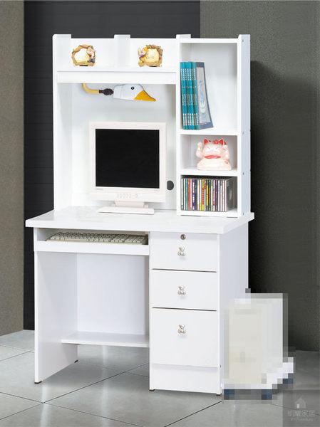 【凱耀家居】白色3尺電腦桌(整組) 110-7233-1