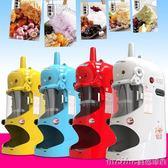 全球牌綿綿冰機奶茶店商用碎冰機冰沙機全自動雪花冰機花式刨冰機igo 美芭